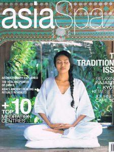 2012 Press Asia Spa Magazine Cover