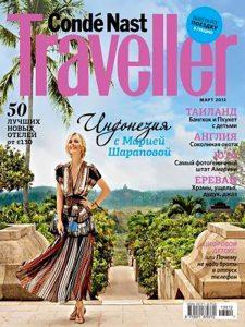 conde nast traveller russia 2013
